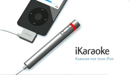 iKaraoke, iTalk Pro y TuneCenter, lo nuevo de griffin