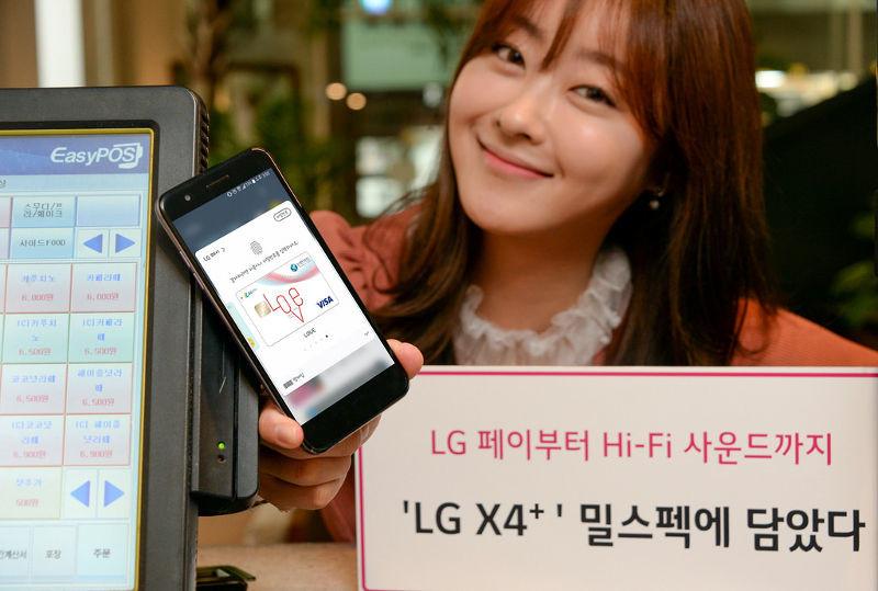 Lg X4 Plus Lg Pay