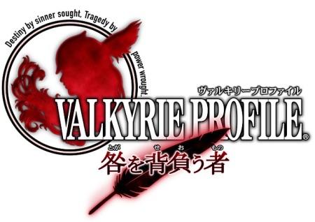 'Valkyrie Profile DS', primeras imágenes