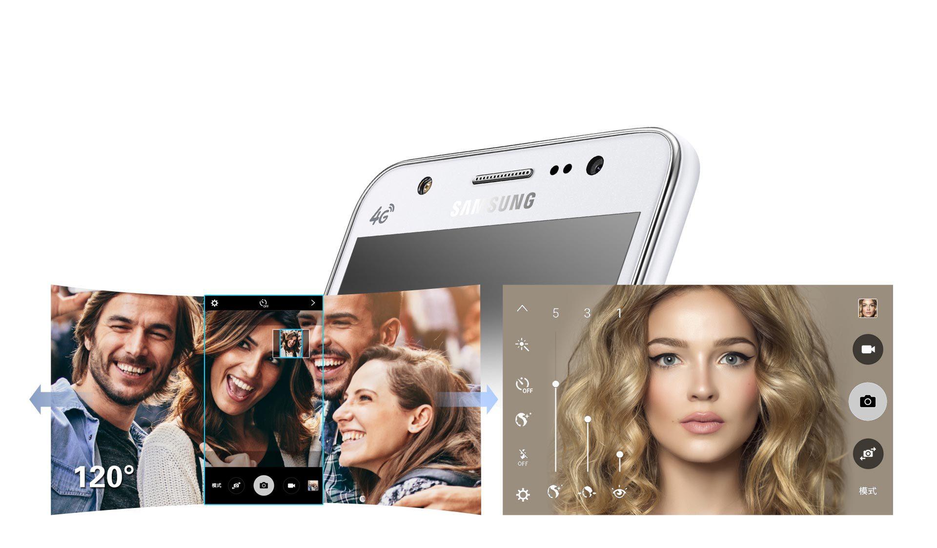 Foto de Samsung Galaxy J5 (1/9)