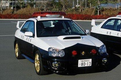 Coches Policia raros