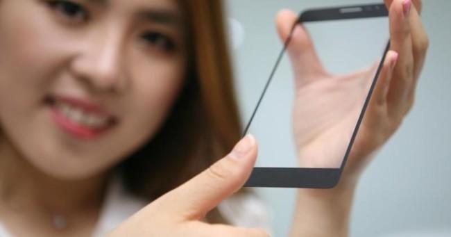 LG pasa de botones y esconde el sensor de huellas detrás de la pantalla