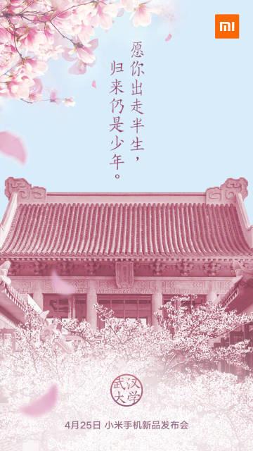 Xiaomi 6x Fecha Presentacion 25 Abril