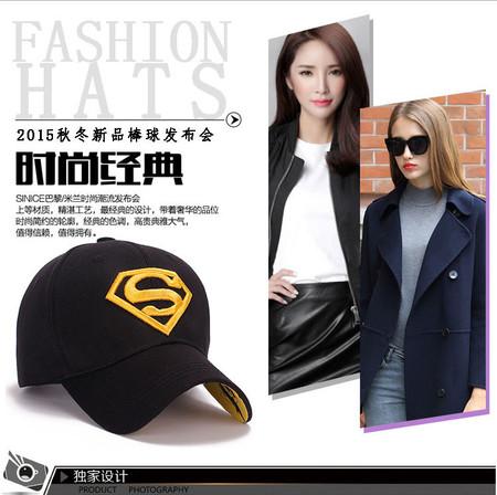 Oferta Flash: gorras de béisbol con el logo de Superman desde sólo 2,37 euros
