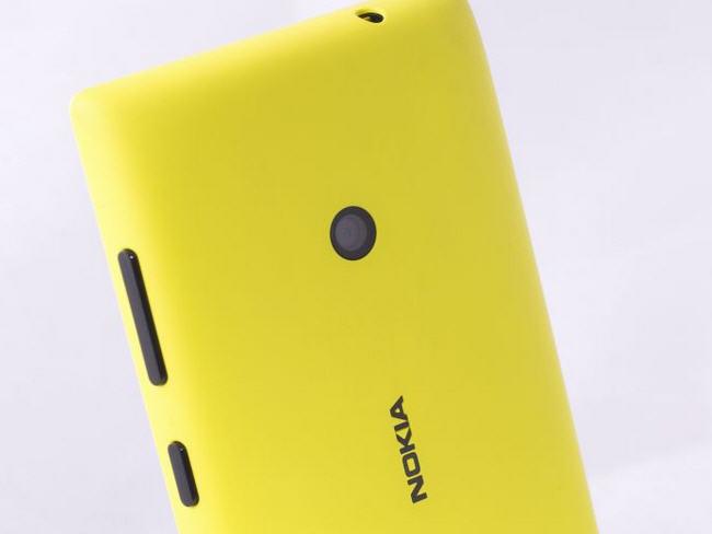 Cámara del Nokia Lumia 520