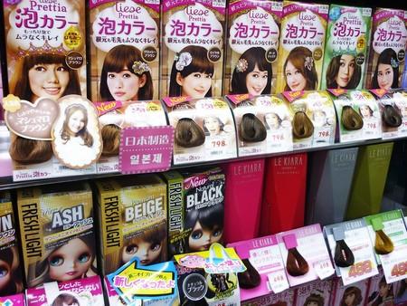Hair Dye 398221 960 720