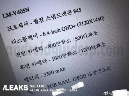 Lg V40 Thinq Specs Slash Leaks