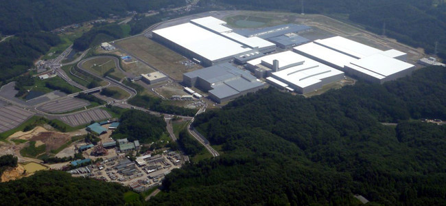 Fábrica de Hondan en Yorii (Japón)
