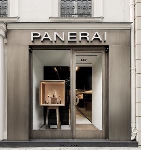 Patricia Urquiola diseña la nueva boutique Panerai en París