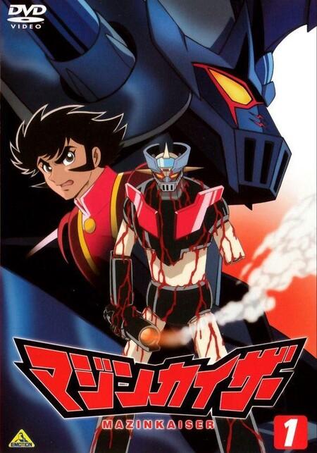 Mazinkaiser Anime Onegai Mexico Legal