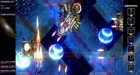 Radiant Silvergun HD Análisis