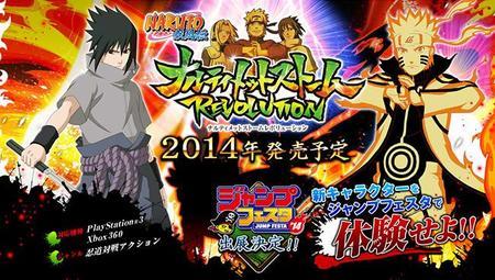 Naruto Shippuden Ultimate Ninja Storm Revolution llegará Norteamérica