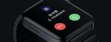 Xiaomi Mi Watch: el primer smartwatch de Xiaomi llega con MIUI y un diseño similar al Apple Watch