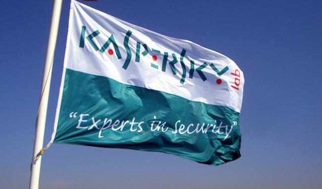 Bandera de Kaspersky Lab