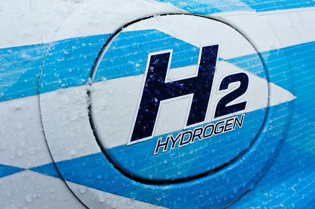Deposito Rx8 hidrógeno