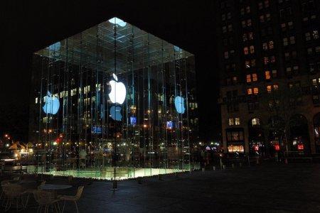 Las Apple Store, más que tiendas: imagen de la semana