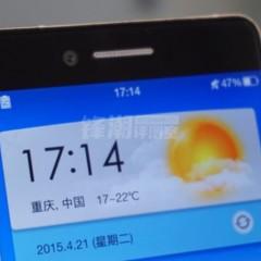Foto 10 de 16 de la galería oppo-r7 en Xataka Android