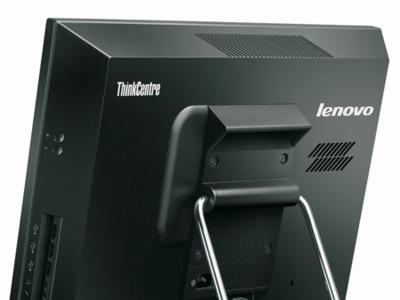 Lenovo ThinkCentre A70z, el todo en uno para la oficina