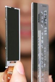 LG.Philips crea LCDs de 1,3 mm
