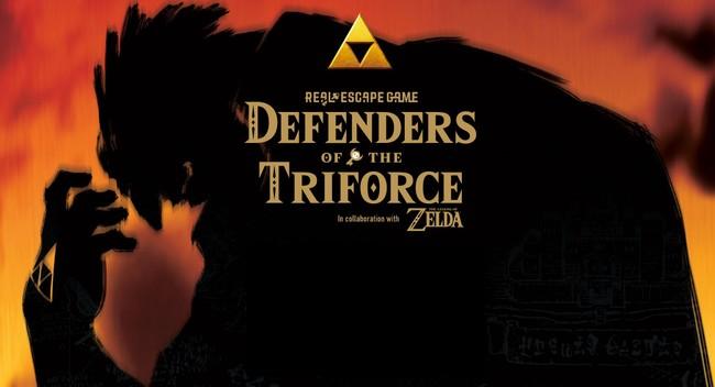 Los fans de The Legend of Zelda podrán vivir una experiencia del juego en vida real