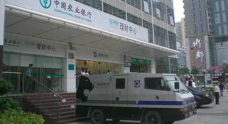 Sz Tour Street Agricultural Bank Of China Cash Armoured Van