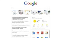 Encontrados rastros de un Google Now integrado en la misma web del buscador