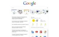 Encontrados rastros de un Google Now integrado en la misma web del buscador