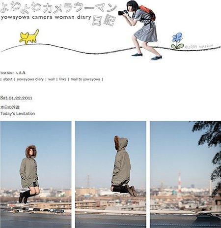 Natsumi Hayashi, un salto más cerca del cielo
