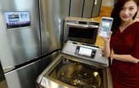 LG anuncia sus primeros electrodomésticos compatibles con HomeChat