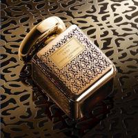 Terry de Gunzburg se suma a la tendencia en perfumería que se inspira en el arte andalusí
