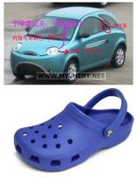Chery S16, utilitario chino, ¿inspirado en los zapatos Crocs?