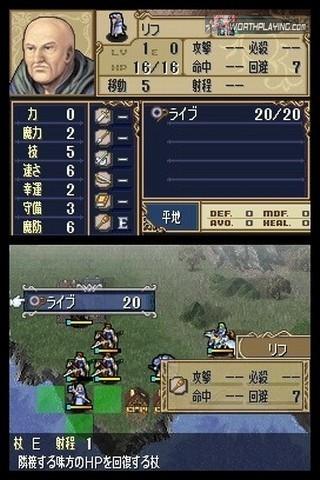 Foto de Más y web oficial de Fire Emblem DS (10/11)