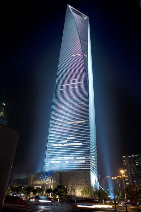 shangai worl center