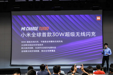Xiaomi Mi Charge Turbo Carga Inalambrica