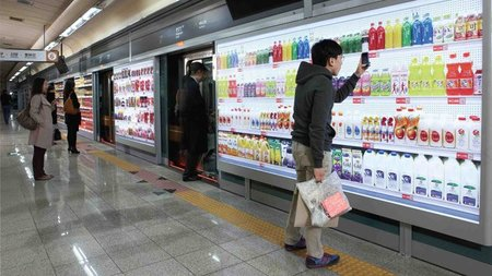 Supermercado virtual corea