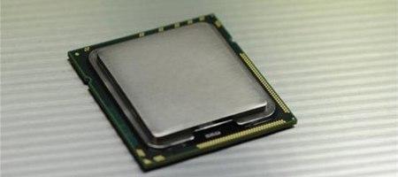 Intel Core i9, o Gulftown en 32 nanómetros, primeros datos
