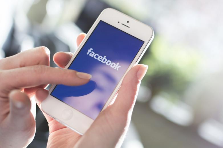 Facebook patenta un sistema que predice hacia dónde nos dirigimos