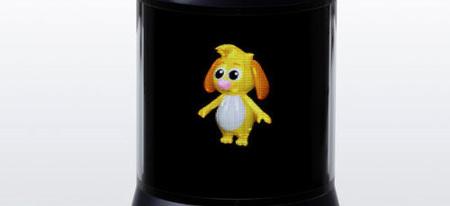 Sony prepara un dispositivo holográfico ¿la futura pantalla de PS4?