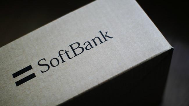 SoftBank compra ARM por 24.300 millones de libras para ganar protagonismo en el IoT