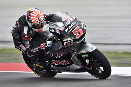 Johann Zarco Gp Malasia Moto2 2016 1