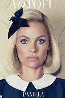 Me pinchas y no sangro al ver a Pamela Anderson