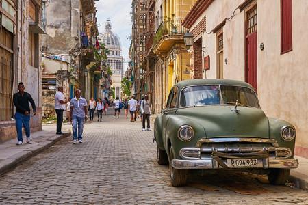La Habana Compañeros de ruta
