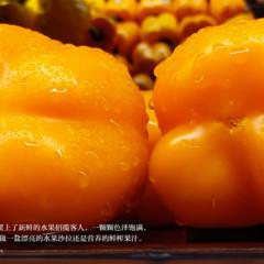 Foto 3 de 10 de la galería fotos-oficiales-con-el-xiaomi-mi-5s en Xataka
