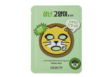 Mask Angry Cat De Skin79