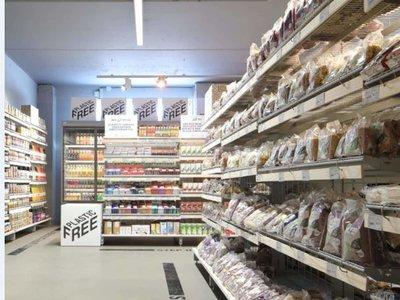 Ámsterdam abre el primer pasillo de supermercado sin plástico en el mundo