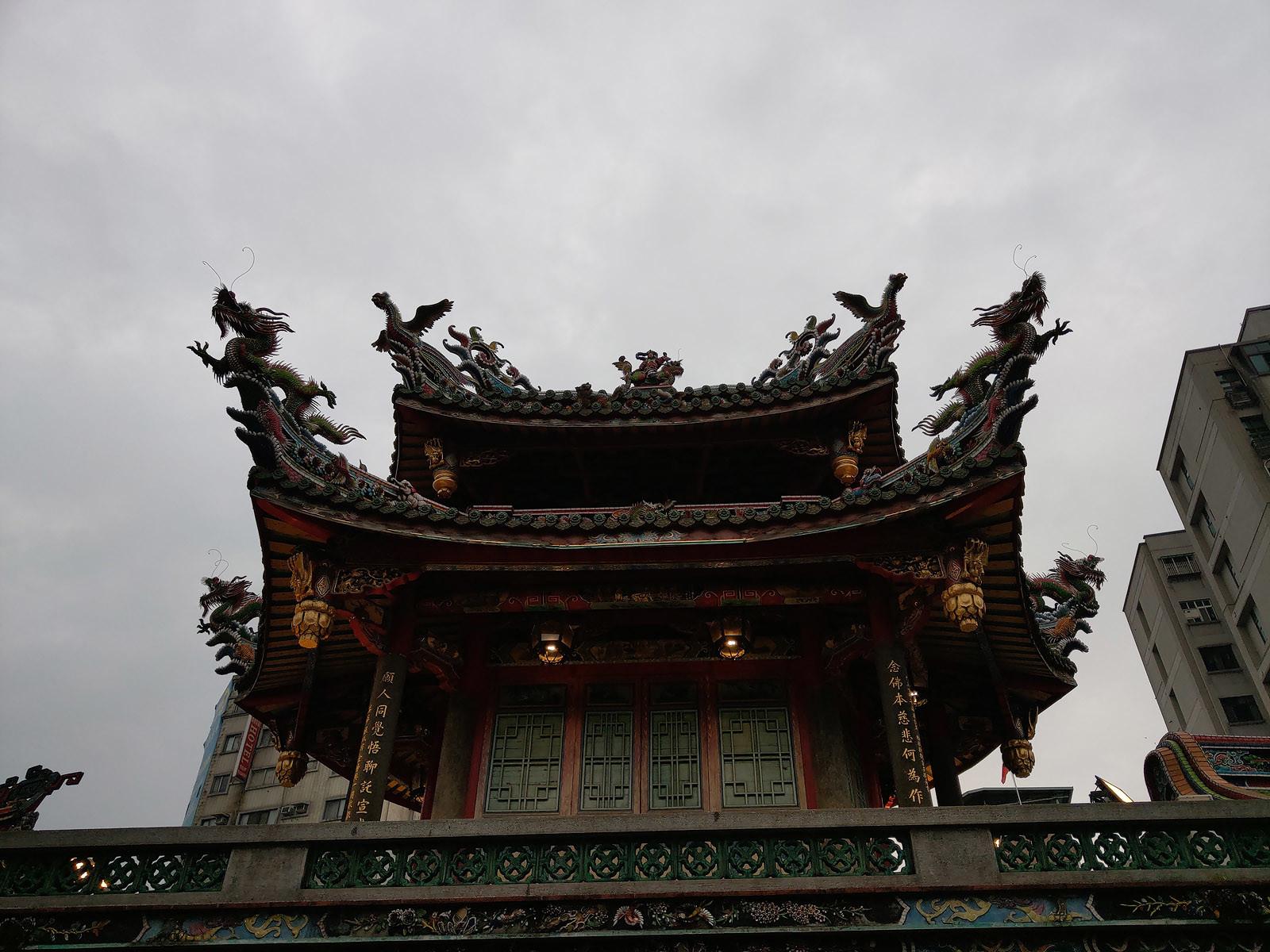 Foto de HTC U12+, galería fotográfica (33/34)