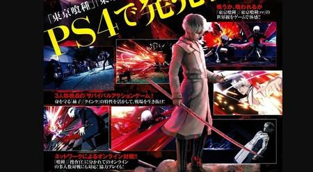 Tokyo Ghoul: re Call to Exist, el manganime continuará en PS4 a finales de año