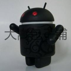 Foto 5 de 12 de la galería mini-bots-de-android-series-01 en Xataka Android
