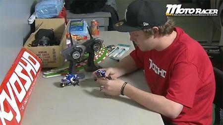 Kyosho Mini-z Moto Racer, el juguete definitivo para el invierno