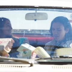 Foto 10 de 12 de la galería amy-s-drive-thru en Trendencias Lifestyle